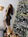 Женское шикарное платье расшитое черной паеткой с бахромой, фото 2