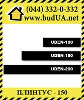 Теплый плинтус UDEN-150, 750х130х35, черный, фото 1