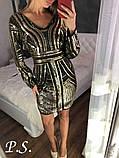 Женское шикарное платье паетка на фатиновой ткани. Премиум качество, фото 4