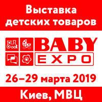 Игровые площадки – BABY EXPO