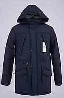 """Куртка-ParKA """"C.P.company"""".Replic-Design."""
