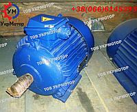 Электродвигатель 3 кВт 1500 об/мин. АИР100S4 (електродвигун 4АМ100S4) Украина, Полтава