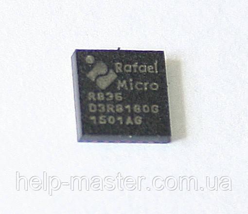 Микросхема R836  (QFN 24 )