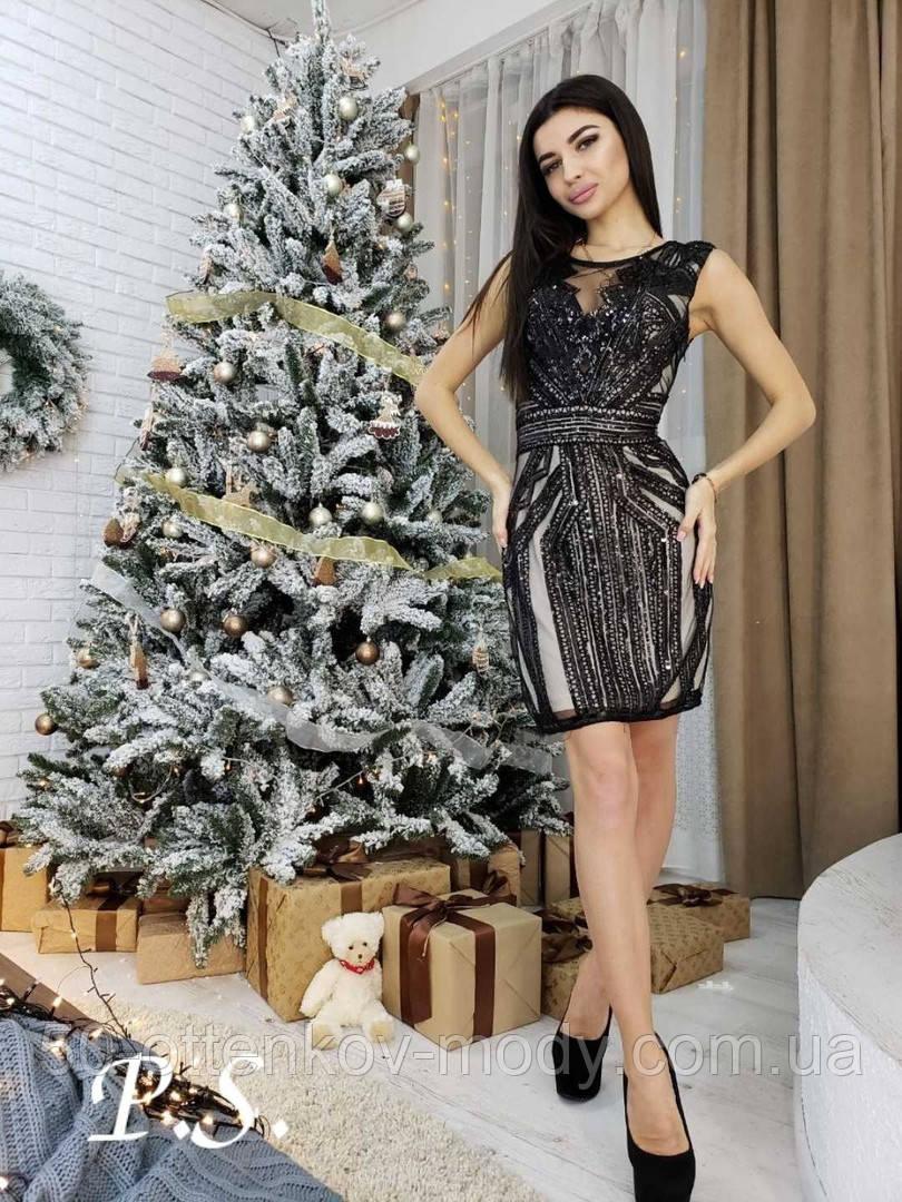 Женское шикарное платье расшитое блестящей паеткой