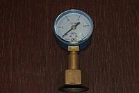 Устройство для проверки остаточного давления в баллоне