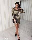 Женское шикарное платье расшитое золотыми пайетками, декорировано мелкой цепочкой, фото 2
