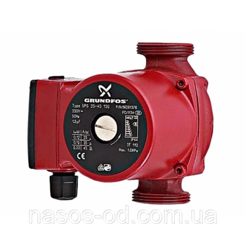 Циркуляционный насос Grundfos 25-4-130 для системы отопления (874404)