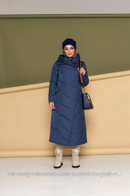 """Зимнее женское стеганое пальто  с капюшоном  """"Анита""""   с 48 по 54 размер (девис)"""
