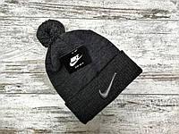 Мужская  шапка  Nike Найк  (реплика)