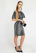 Женское платье из люрекса с воланом (Саванна люрекс leо), фото 2
