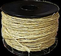 Шпагат сизальовий, 1 кг