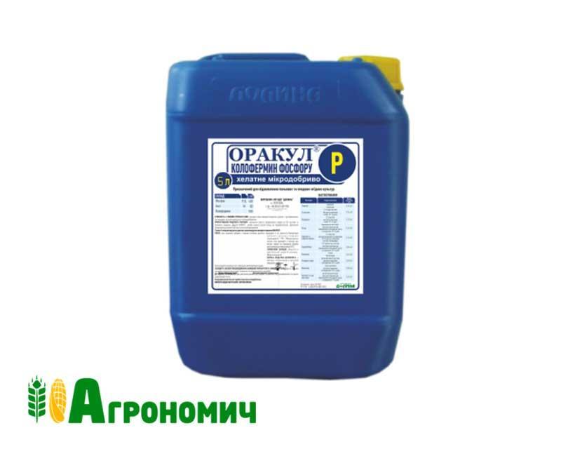 Мікродобриво Оракул колофермин фосфору - 5 л