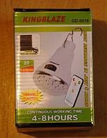 20 - LED переносной светильник на солнечной энергии GD5016, фото 1