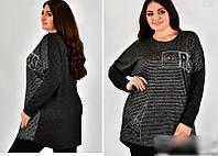 Женская туника с вышивкой стразами, 52-58 размер, фото 1