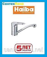 Смеситель для умывальника Haiba Opus 004 15 см