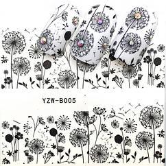 Наклейки для Ногтей Водные Черного Цвета Серия YZW B005 Цветы Одуванчики Пластина  6,5 х 5 см