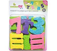 Набор для игры в ванной KinderenOK(Киндеренок)АБВ Аква-буквы и цифры