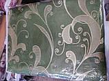 """Комплект """"Корнелия"""" для спальни, гостиной, залы Разные цвета Высота 2.7 м, фото 9"""