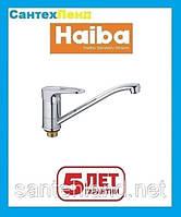 Смеситель для кухни Haiba Opus 555 25 см