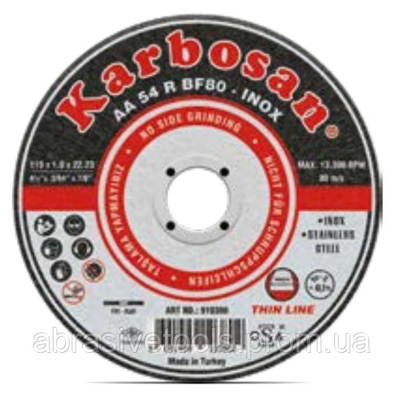 Круг отрезной по нержавеющей стали 230х1,9х22 Karbosan