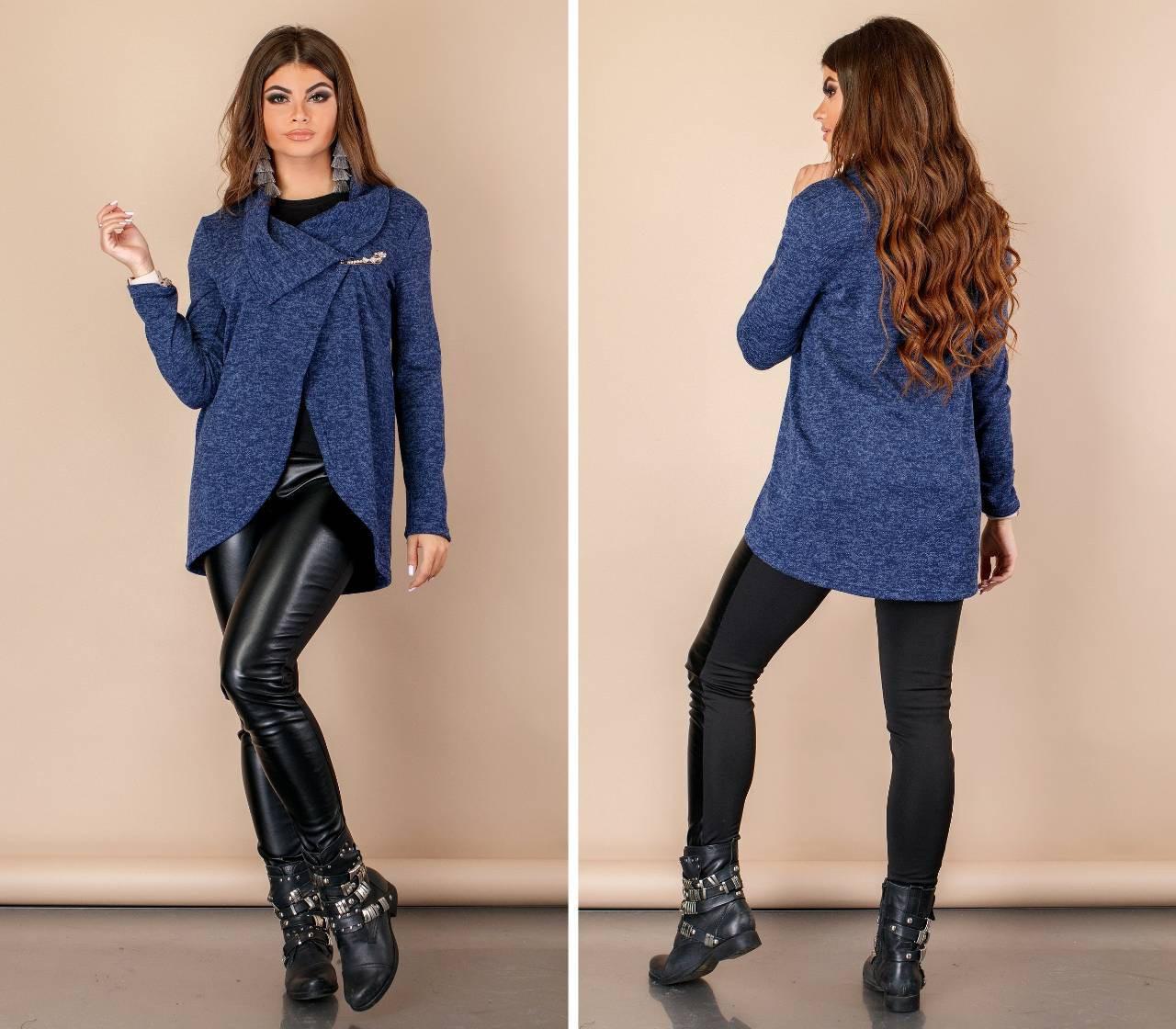 Кардиган женский с брошкой, модель 133, цвет - синий