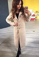 Пальто кашемировое длинное