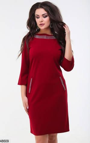 Женское платье демисезонное цвет-марсаловый размеры: 48-50,52-54, фото 2
