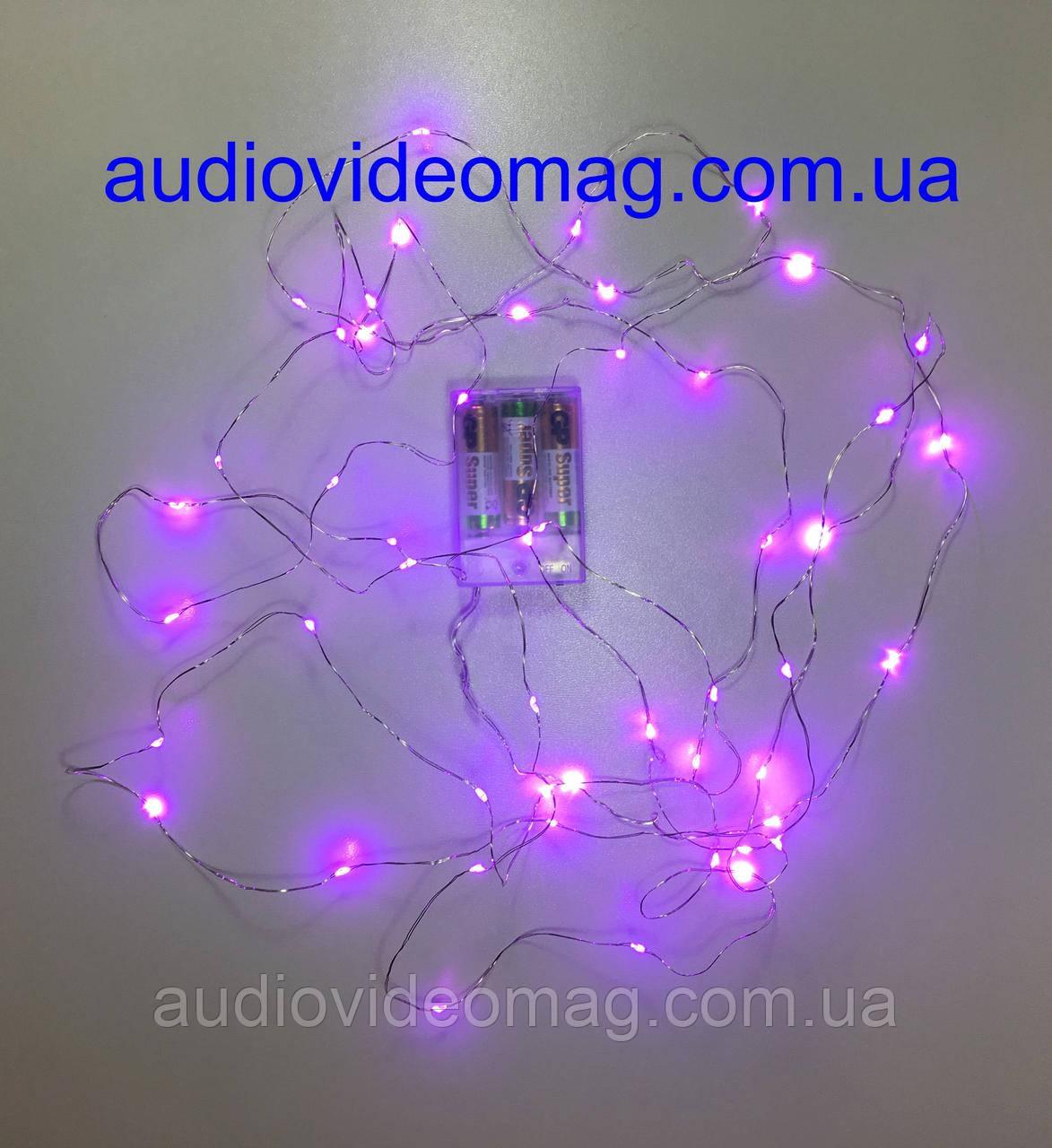 Гірлянда для декору на батарейках, колір бузковий, 10 метрів, 100 світлодіодів