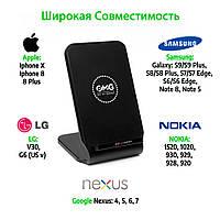 Беспроводная Зарядка для телефона, Универсальная Samsung/Apple/Xiaomi 10W