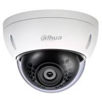 Купольная IP-камера Dahua IPC-HDBW81230EP-Z, 12 Мп, фото 1
