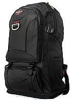 Мужской стильный вместительный рюкзак черного цвета (50315н)