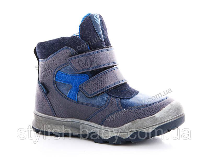 Новая коллекция зимней обуви оптом 2018. Детская зимняя обувь бренда Солнце для мальчиков (рр. с 33 по 38)