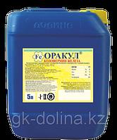 Мікродобриво Оракул колофермин заліза - 5 л