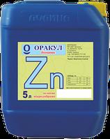 Мікродобриво Оракулколофермин цинку - 5  л