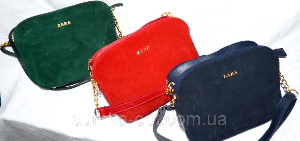Брендовые клатчи из нат.замша на 3отд. Zara (3 цвета)18*22см