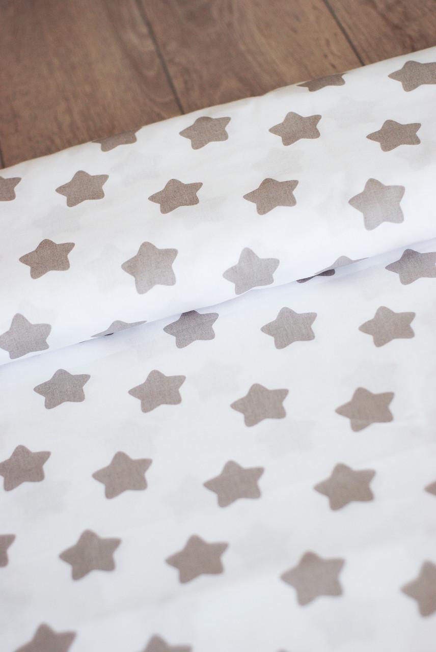 """Ткань бязь 100% хлопок """"Серые звезды"""", 160 см"""