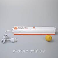 Оригинал! 2-ух кнопочный! Вакууматор, вакуумный упаковщик VB-PACCO Freshpack Pro ATWFS Xinbaolong
