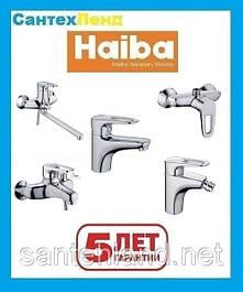 Haiba Opus