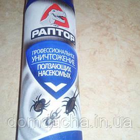 Дихлофос. Раптор.Инсектицид.Аэрозоль РАПТОР от ползающих насекомых 350 мл