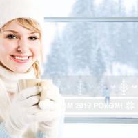 Интерьерная новогодняя наклейка Вишиванка Новий рік! (декор на витрину, окно, стикер на стену праздничный)