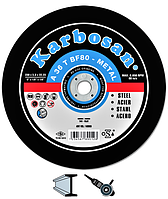 Круг отрезной по металлу 230х3,0х22 Karbosan