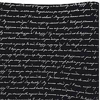 Бумага флористическая Письмо белое на черном