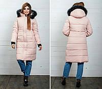 Женская стильная зимняя куртка силикон 300 с 42 по 50 рр