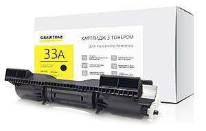 Совместимый картридж HP 33A (CF233A) (2.300 копий) аналог от Gravitone
