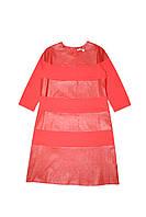 Платье ТМ Mevis 1995 красный цвет (164)
