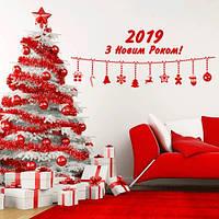 Интерьерная виниловя наклейка Новогодние бусы (новогодний декор стен, офисов, стикер на окна, витрины)