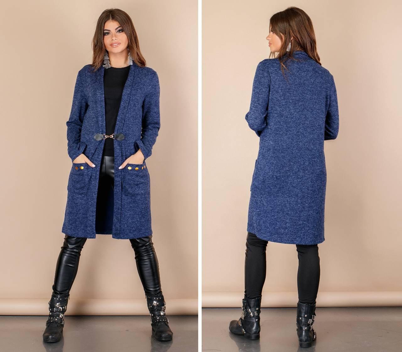Кардиган женский с застежкой, модель 135, цвет - синий