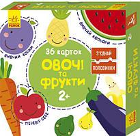 З'єднай половинки Кенгуру Овочі та фрукти (293297)