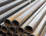 Труба 76х 4 сталь 20 ГОСТ 8732 бесшовная, фото 2