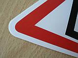 Наклейка п3т Ш шипы 167х145мм винил на авто знак шипованная резина, фото 2